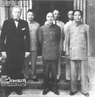 国共签署《双十协定》