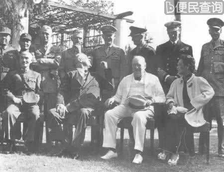 中英美领导人举行开罗会议