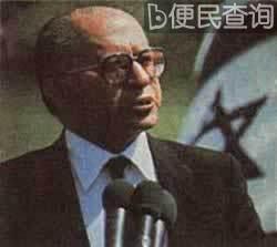 贝京当上以色列总理