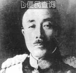 日本军人为发动侵华战争造舆论