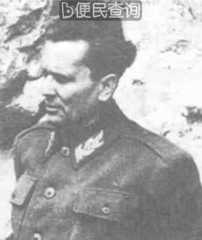 铁托成为南斯拉夫政府领导人