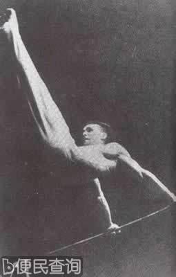 第十六届墨尔本奥运会开幕
