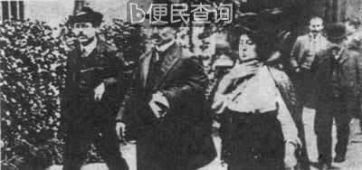 德共领袖李卜克内西和卢森堡被害