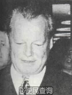 西德总理勃兰特因间谍丑闻下台