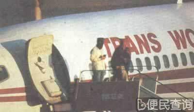 恐怖分子劫机17后释放全部人质