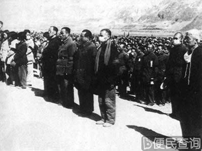 王若飞、叶挺、秦邦宪、邓发等因飞机失事遇难