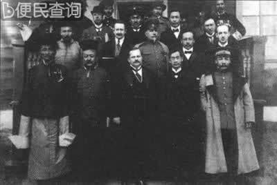 中俄蒙签订《恰克图协约》