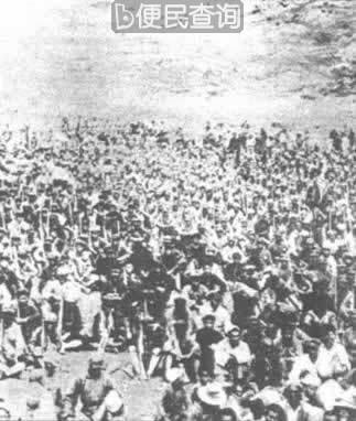 红二十五军长征到达陕北