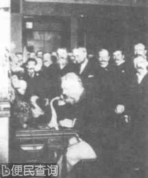 电话发明者贝尔在加拿大逝世