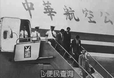 海峡分隔37年后,第一次历史性的接触