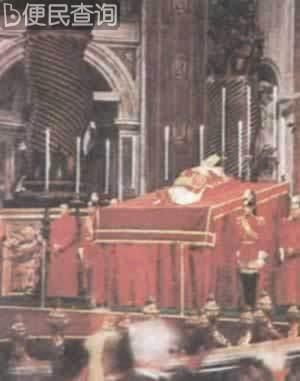 教皇保罗六世加冕