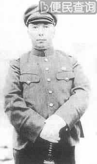蒋介石拒绝蒙古自治要求