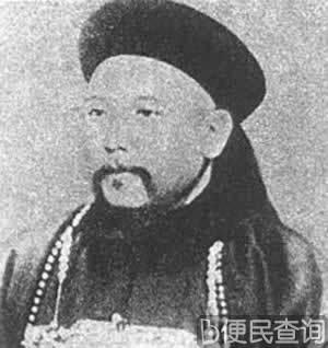 清政府任命袁世凯为湖广总督