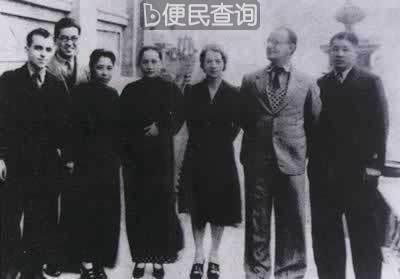 宋庆龄发起保卫中国同盟