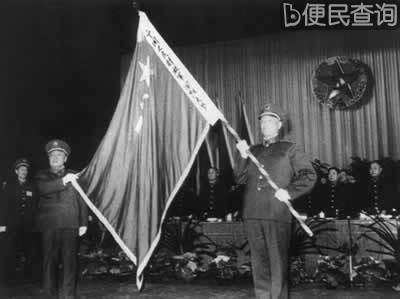 中国人民解放军国防大学成立