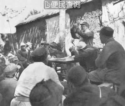 刘邓大军挺进中原