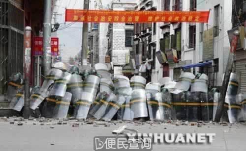 """西藏拉萨发生""""3·14""""打砸抢烧事件"""