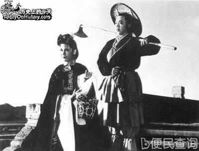 黄梅戏表演艺术家严凤英被迫害致死