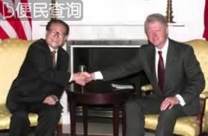 江泽民与克林顿举行正式会晤