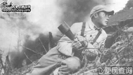 朝鲜战场上甘岭战役开始