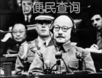 日本战犯东条英机自杀未遂