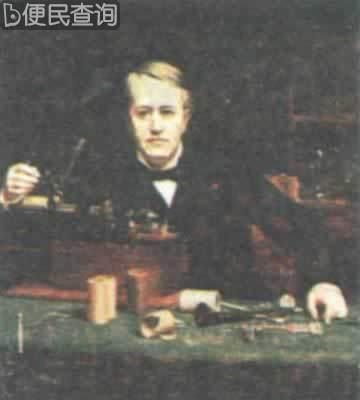 托马斯·爱迪生逝世