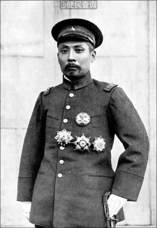 段祺瑞辞去国务总理职务