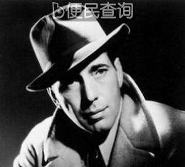 美国演员亨弗莱·鲍嘉逝世