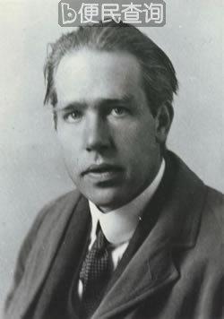 芬兰生物化学家魏尔塔南诞生