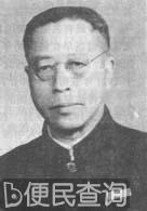 中华林学会的创办者之一姚传法逝世
