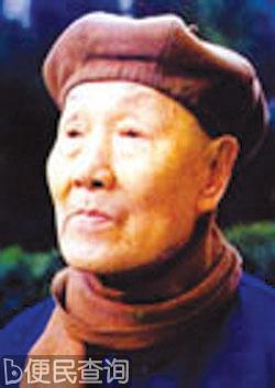 国学大师张中行在北京解放军305医院安然辞世