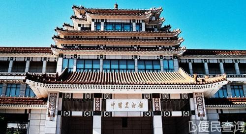 中国美术馆建成