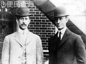 美国飞机设计师维尔伯·莱特诞生