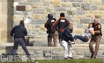 美国历史上最惨重校园枪击案