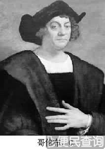 西班牙和哥伦布签订一份准许他航海到亚洲采购香料的合约