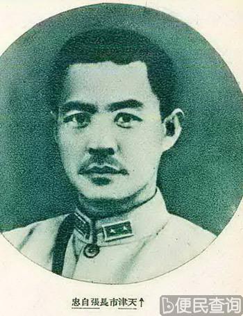 抗日张自忠将军殉国