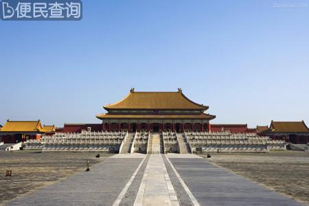 北京故宫太和殿(俗称金銮殿)再次改建竣工