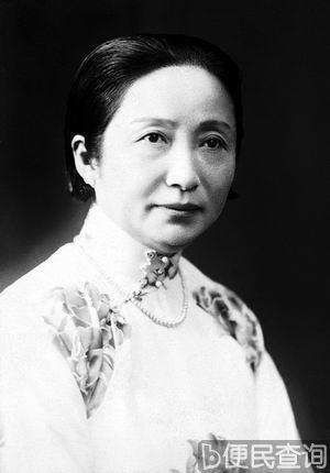 著名爱国女华侨教育家余佩皋诞辰