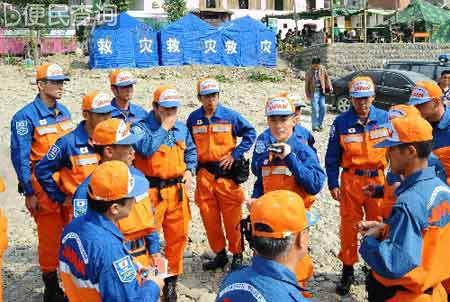 中国政府接受的第一个外国救援队伍