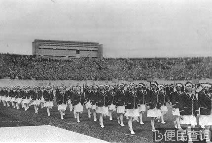 第九届奥林匹克运动会开幕