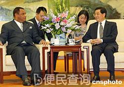 中国与巴哈马国建立外交关系