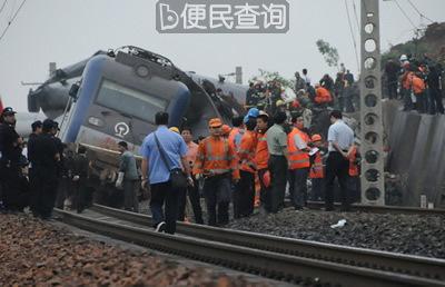 江西发生列车脱轨事故
