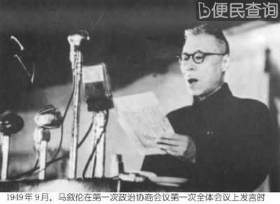 中国政协全国委员会副主席马叙伦于北京逝世