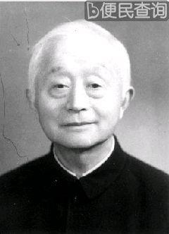 中国教育家、作家、翻译家李霁野在天津逝世