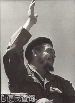 古巴革命领导人格瓦拉诞辰
