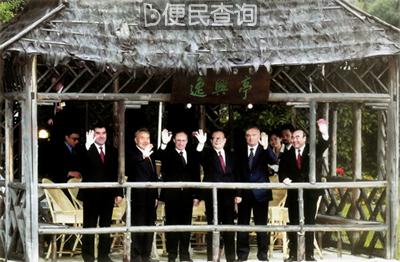上海合作组织成立