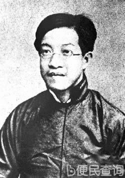 近代学者章太炎逝世