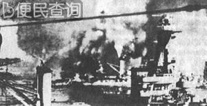 英国在阿尔及利亚歼灭法国舰队