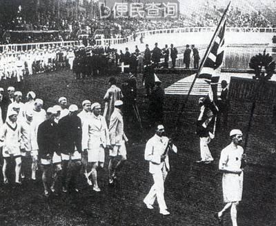 第四届奥运会在伦敦开幕