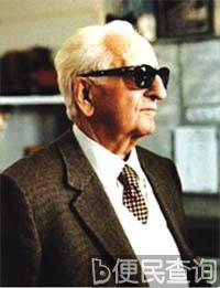 法拉利汽车公司的创始人恩佐·法拉利在莫德纳逝世
